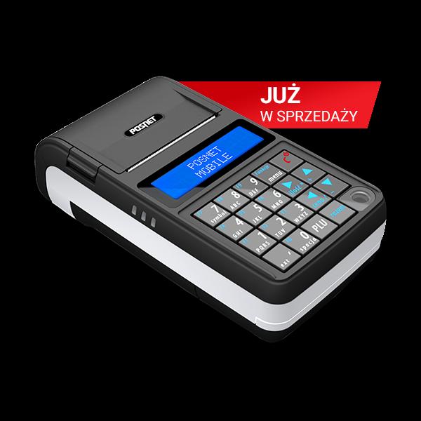 mobile-online-juz